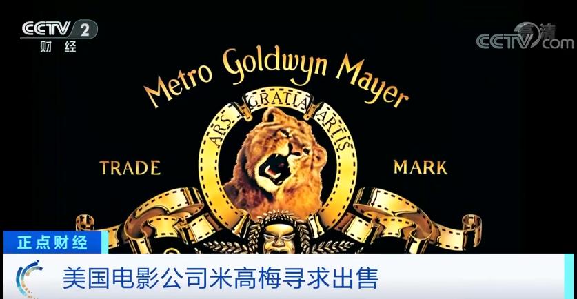 """电银付大盟主(dianyinzhifu.com):《007》要换""""东家""""?曾经的好莱坞""""巨头"""",正找买家出售… 第1张"""