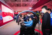 2021智能视听大会在青岛举行