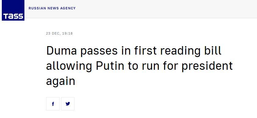 电银付激活码(dianyinzhifu.com):俄国家杜马一读通过执法草案 允许现任总统继续参选 第1张
