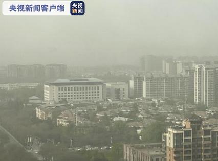 《【欧亿代理平台】沙尘来袭!陕西省北部地区、关中大部地区出现扬沙或浮尘天气》