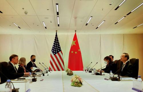 社评:中美苏黎世会晤有成果不是偶然的