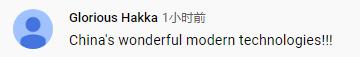 """《【欧亿app下载安装】""""贴地飞行""""!时速600公里中国磁悬浮列车下线,外国网友惊呆!》"""