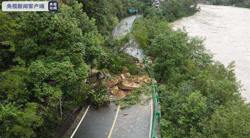 高德招商主管四川广元:强降雨致省道303线多处塌方 沿线近10万人通行受影响