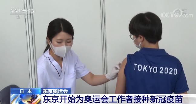 """日本医学专家建议东京奥运""""零观众"""" 东京奥组委仍希望有观众入场"""
