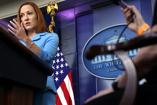 西宁法治网白宫发言人:司法部已确认不会在泄密调查中获取记者通讯记录