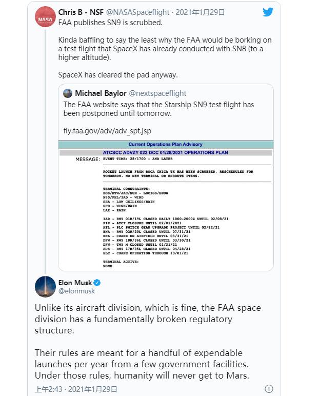 星际飞船高空试飞或违规 SpaceX被FAA正式调查