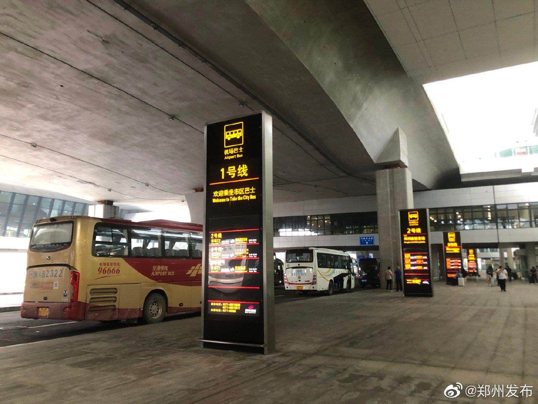 郑州机场大巴市区线路全面恢复运营