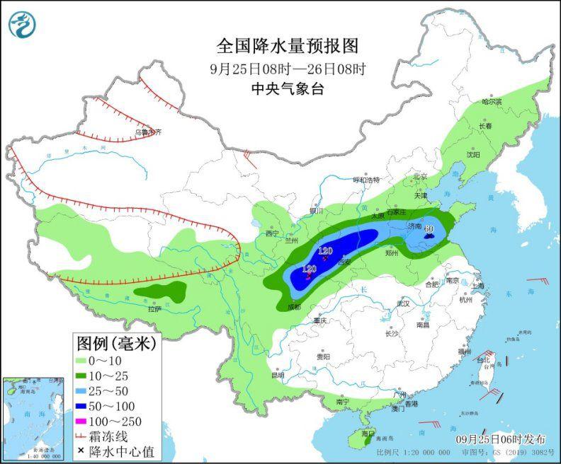 陕西四川盆地等地有较强降水过程 部分地区有大到暴雨插图1