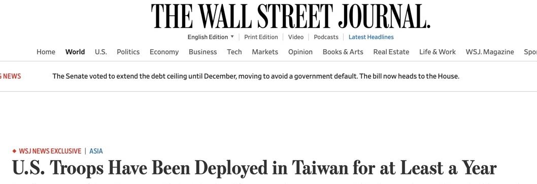 """美媒曝""""美海军陆战队在台秘密活动"""",五角大楼声称""""没任何评论"""""""