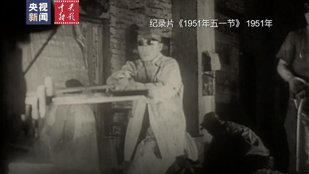 排名优化公司_新影像丨71年前的今天 新中国第一个劳动节是怎么过的?插图2