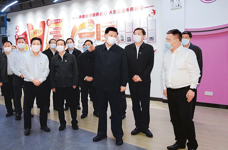 习近平:毫不动摇坚持和加强党的全面领导