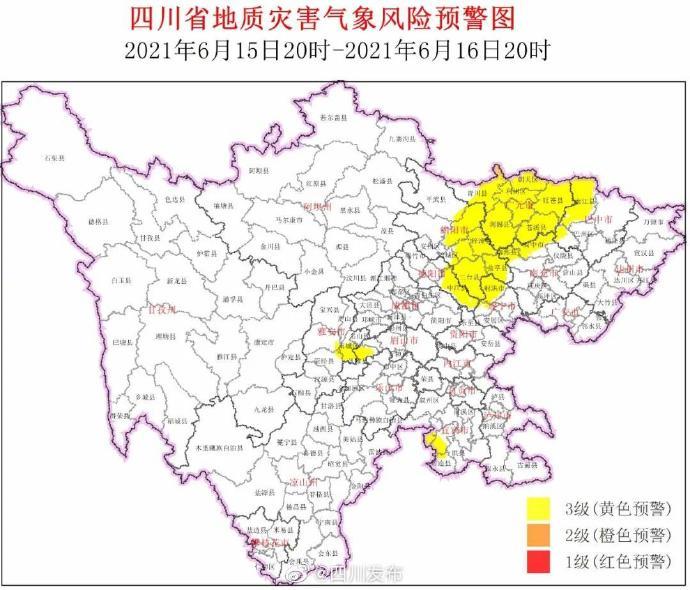 《四川发布地质灾害气象风险3级黄色预警,涉及30个县市区》