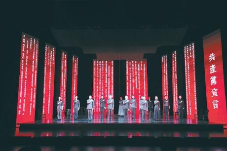 话剧人时尚演绎《红色的起点》