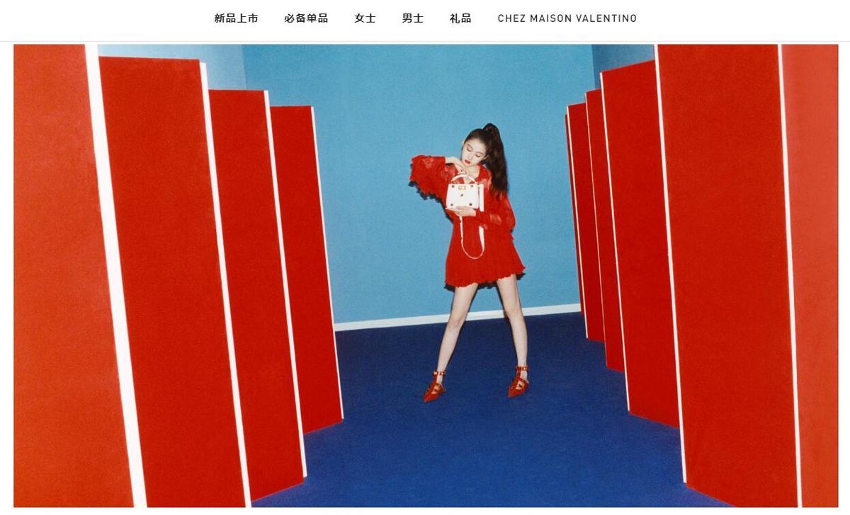 中山seo_Valentino 将推出品牌史上首个全彩妆系列插图