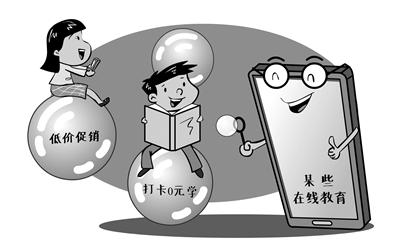 江门法制秒杀网课实乃营销噱头