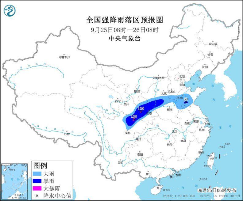 陕西四川盆地等地有较强降水过程 部分地区有大到暴雨插图