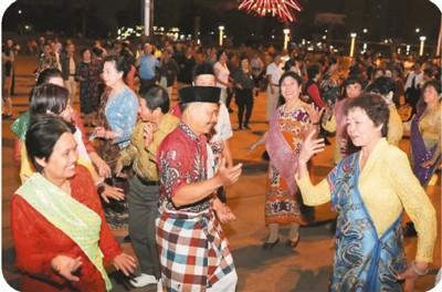 东南亚归侨:家门口跳起印尼舞