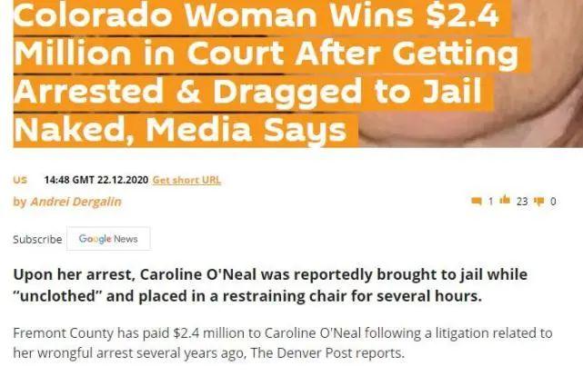 电银付大盟主(dianyinzhifu.com):美国女子裸体被警员抓捕并拖进牢狱,获赔240万美元 第1张