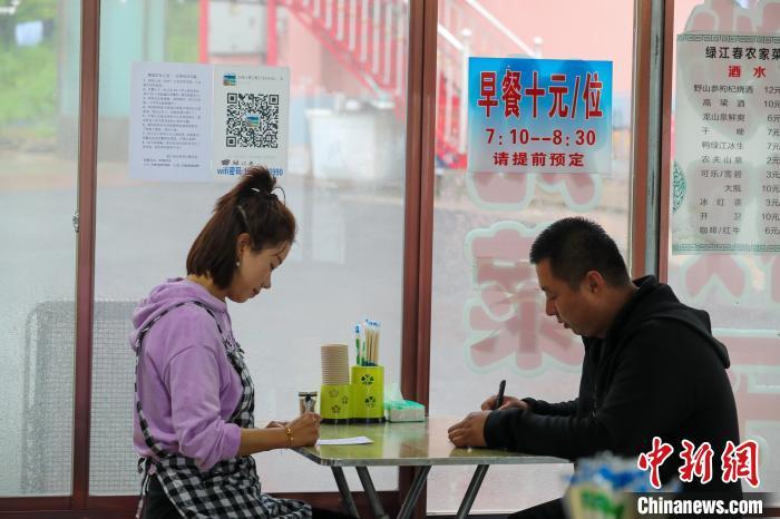 辽宁丹东:农家院受游客欢迎