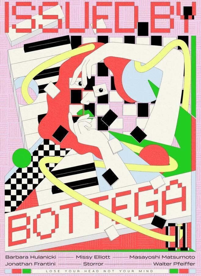 "Bottega Veneta自创电子杂志,创意总监说:""我不想迎合(社交媒体)这种负面的氛围"" !插图"