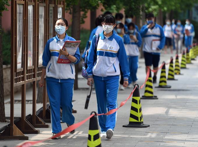 三亚法治网北京高考提醒!各科进场时间均有提前