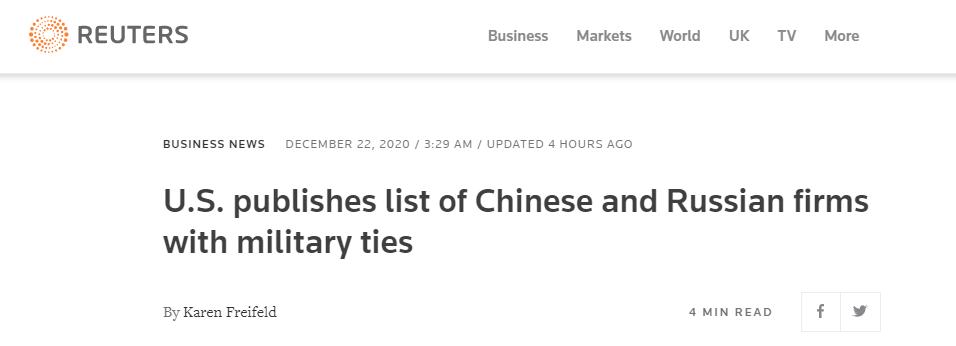 """美商务部公布所谓""""与军方有关联实体清单"""",103家中俄实体在列"""