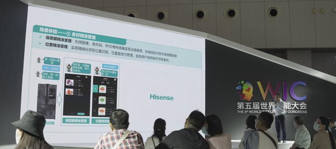 马鞍山法制海信AI交互冰箱正式发布:食材动态识别技术全球领先