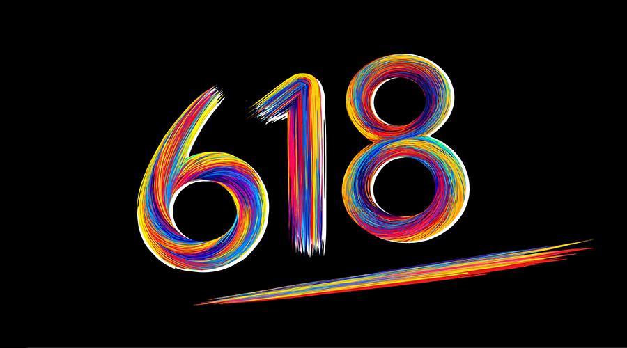 忻州法制又到一年618 谁家平台最给力?