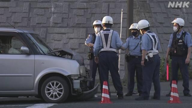 公积金联名卡日本9岁男童独自驾车上路 追尾前车致2人受伤