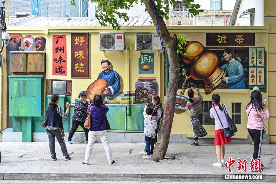 广州一老街变身网红打卡地