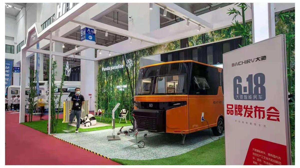 大驰智能房车品牌发布,已做好准备迎接房车市场