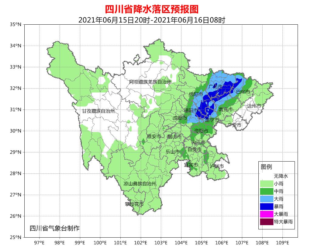 《四川发布山洪灾害、暴雨蓝色预警 涉及这些县(市、区)》
