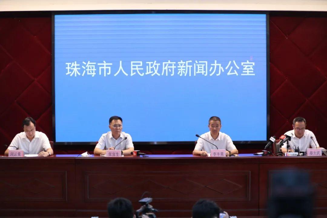 珠海石景山隧道施工段透水事故最新进展:救援作业面已推进395.3米