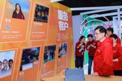 杨元庆:史上最好业绩背后是联想每个人