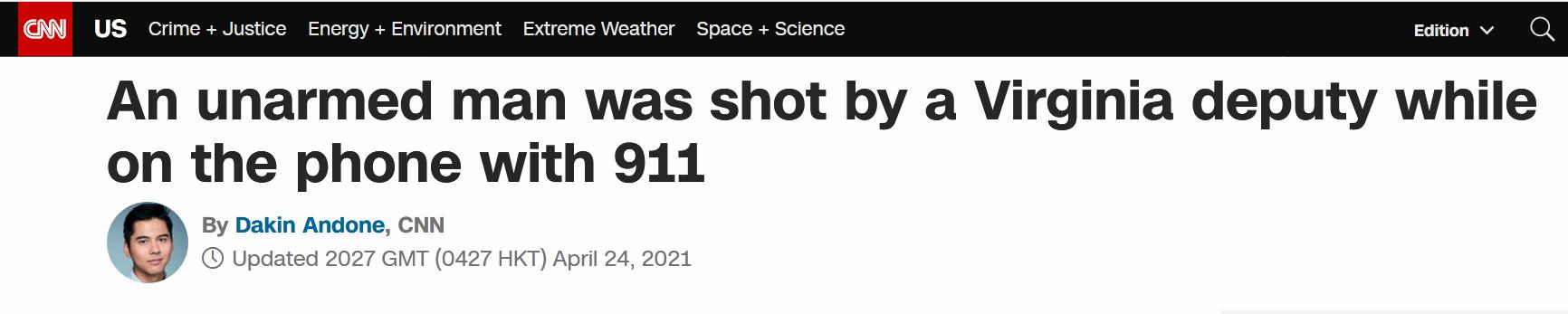 """巴彦淖尔法制错将电话看为枪支,弗吉尼亚州警察枪击""""手无寸铁""""黑人致其身中10枪"""