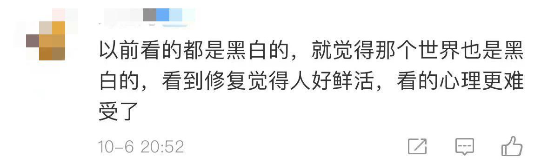 """高分点赞!总台修复的不只是影像 更是几代中国人的""""电波""""记忆!"""
