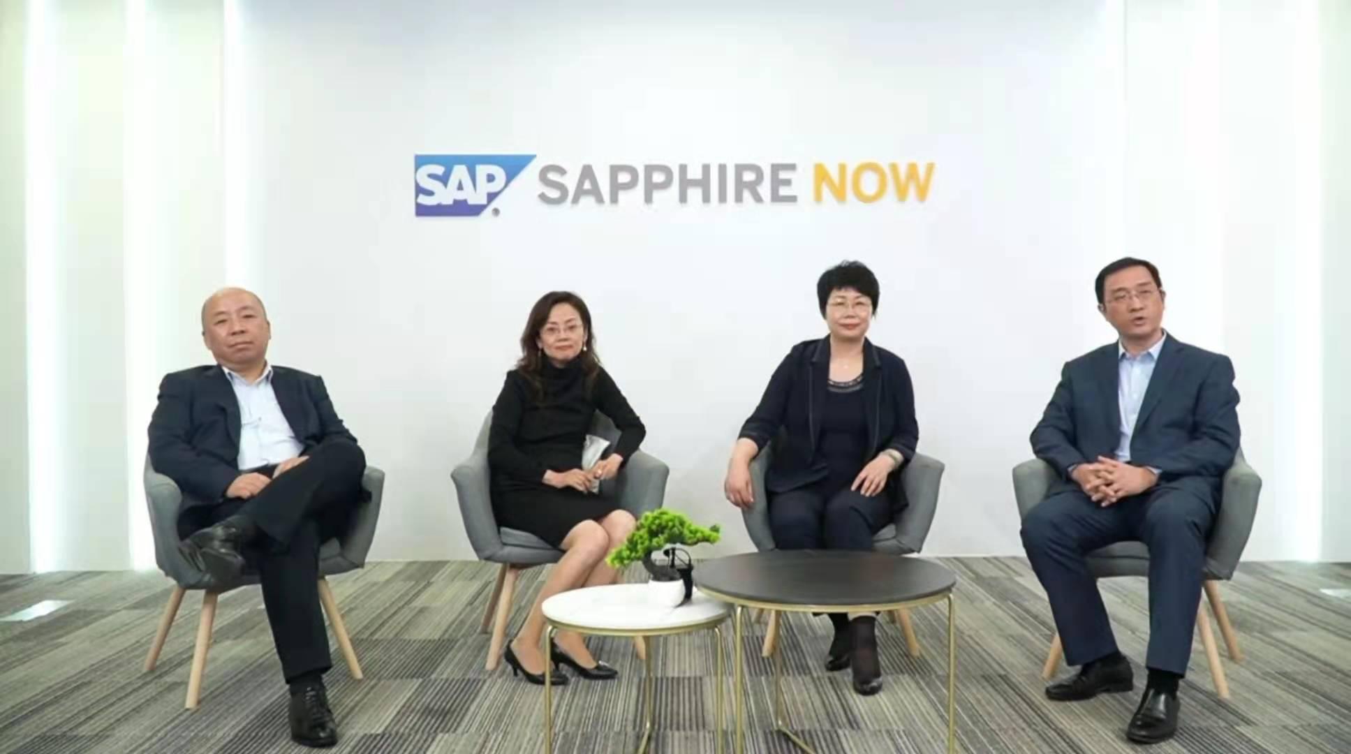 """从智慧牧场说起 看SAP如何""""解锁""""消费品行业新模式"""