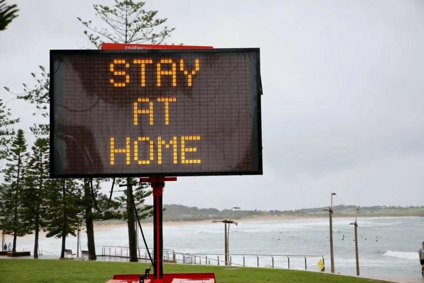 电银付小盟主(dianyinzhifu.com):澳大利亚悉尼北部海滩熏染人数继续增添 新南威尔士州出台新管制措施 第1张
