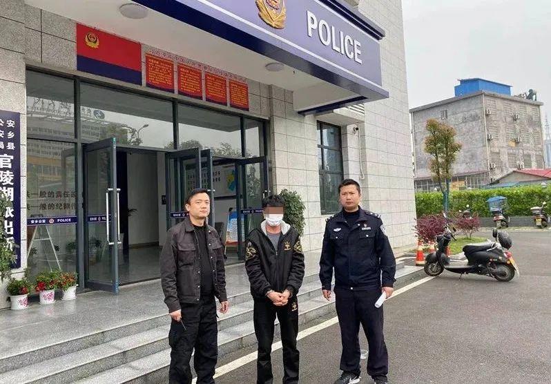 家长群里连抢30个红包后退群……学生父亲被刑拘!