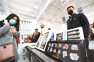 上千枚奥林匹克典藏徽章亮相延庆