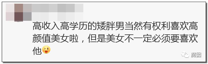 清华毕业月薪5万元的大学老师征婚,被网友狂喷,不过又有反转-新闻中心-温州网
