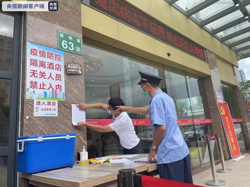 玉林法治网共迎大考!广州荔湾区多举措保障高考考点食品安全