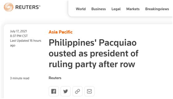 被曝與杜特爾特在涉華等問題上鬧翻,菲律賓執政黨主席被罷免