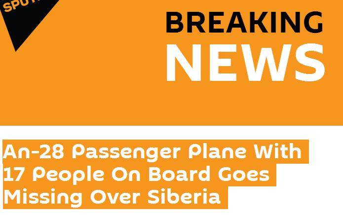快讯!俄媒:一架载17人安-28客机在西伯利亚上空失踪