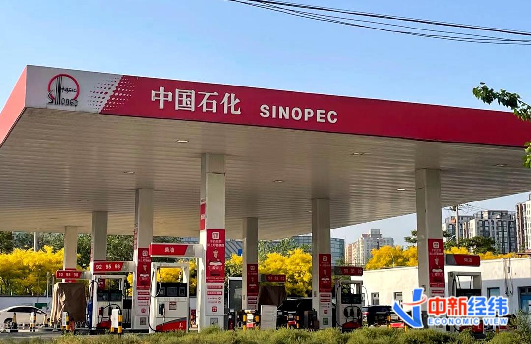 放假先加油!油价年内第12涨要来,下一轮或仍上调