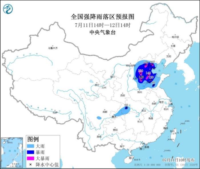 持续发布暴雨预警 中国气象局启动四级应急响应