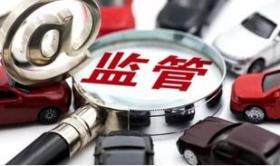 Fami通周销榜:《超级马里奥3D狂怒世界》再度登顶