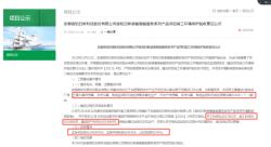 容知日新:独立董事独立性存疑,已竣工项目莫名消失