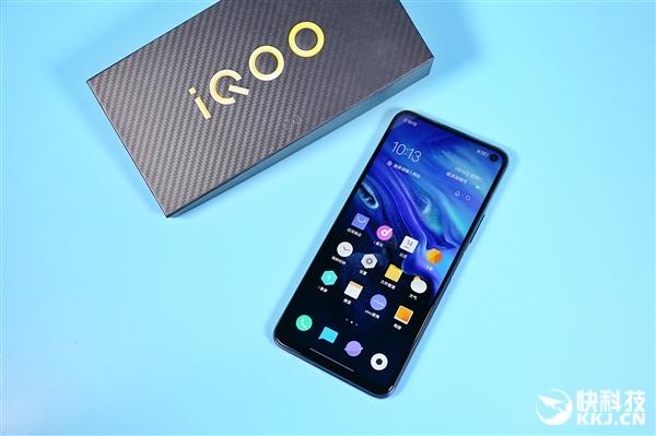网站推广培训_LCD永不为奴!曝iQOO Neo5活力版下月发:高刷LCD+骁龙870插图