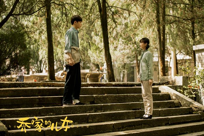 """《【华宇娱乐登陆官方】对话曲哲明:最讨喜的""""乔家女婿""""如何炼成?》"""